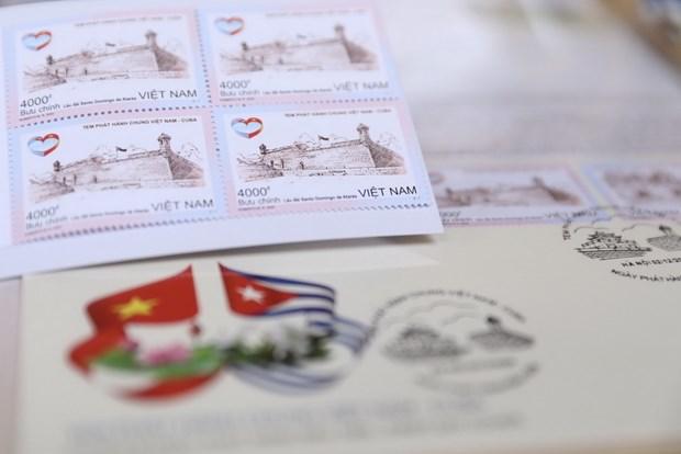 Thuong mai Viet Nam va Cuba: Nhieu du dia tang truong hinh anh 1