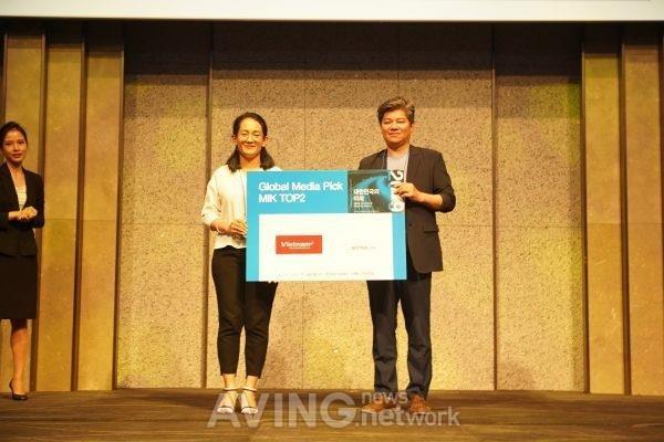 MIK 2019: VietnamPlus binh chon hai doanh nghiep start-up xuat sac hinh anh 1