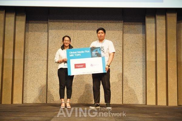 MIK 2019: VietnamPlus binh chon hai doanh nghiep start-up xuat sac hinh anh 2