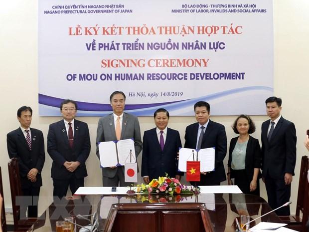 Them co hoi viec lam hap dan tai Nhat Ban cho lao dong Viet Nam hinh anh 1
