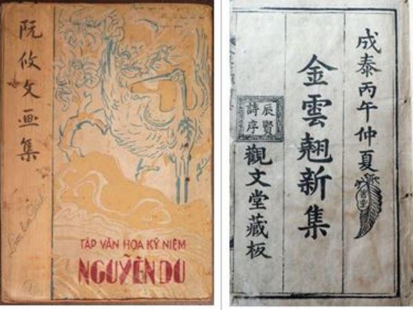 Ban chep tay tu nam 1879 tai xuat tai Tuan trien lam ve Nguyen Du hinh anh 1