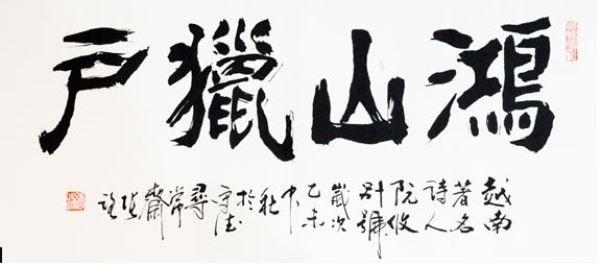 Ban chep tay tu nam 1879 tai xuat tai Tuan trien lam ve Nguyen Du hinh anh 2