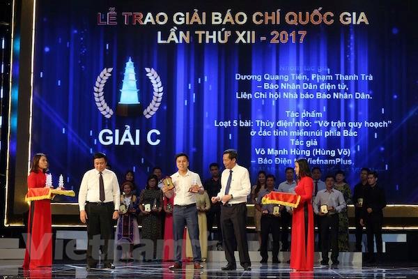 VietnamPlus lan thu sau lien tiep gianh Giai Bao chi quoc gia hinh anh 4