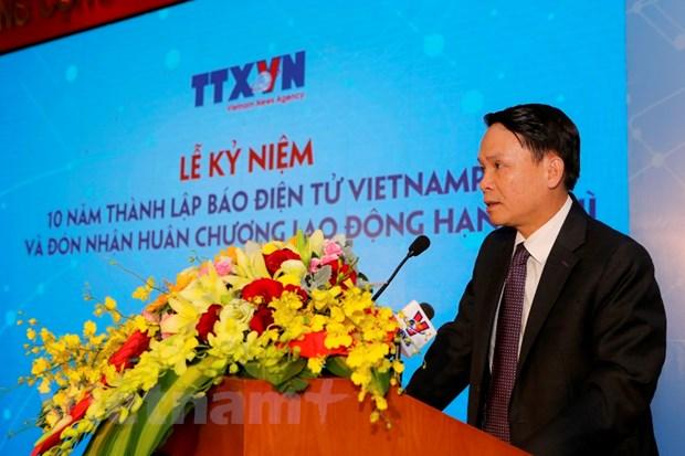 VietnamPlus don Huan chuong Lao dong hang Nhi, ra mat san pham chatbot hinh anh 5