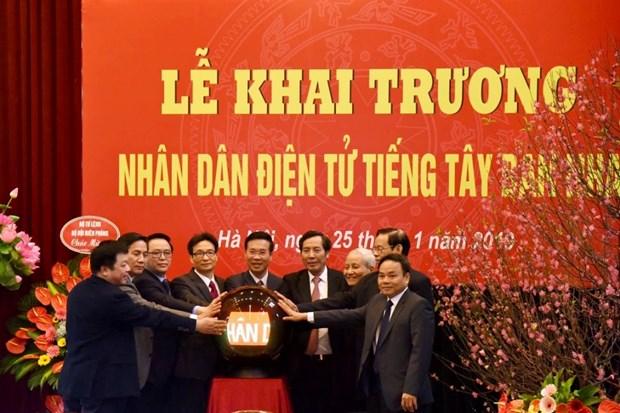 Bao Nhan Dan dien tu chinh thuc ra mat ban tieng Tay Ban Nha hinh anh 1