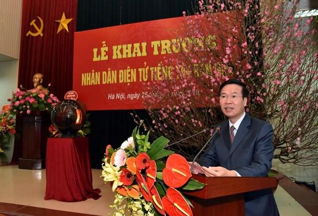 Bao Nhan Dan dien tu chinh thuc ra mat ban tieng Tay Ban Nha hinh anh 3