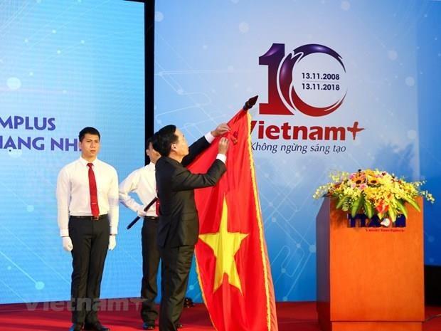 VietnamPlus ra mat giao dien moi cho cac phien ban tieng nuoc ngoai hinh anh 1
