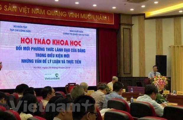 Ong Trieu Tai Vinh: Danh gia can bo la mot trong nhung van de kho nhat hinh anh 1