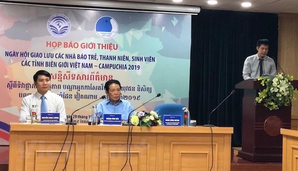 200 dai bieu tham du Ngay hoi giao luu thanh nien Viet Nam-Campuchia hinh anh 1