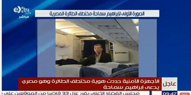 Vu cuop may bay cua Egypt Air khong lien quan toi khung bo hinh anh 2