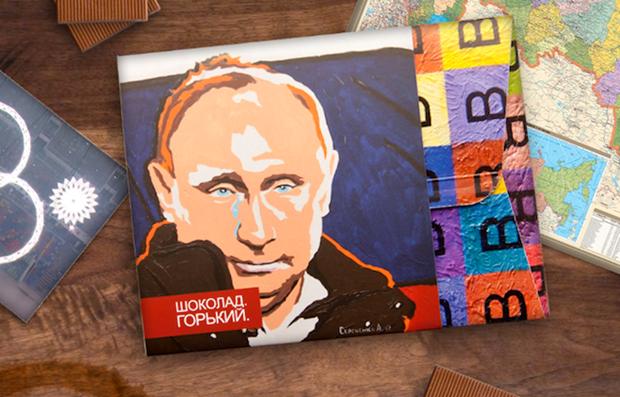 An chocolate co in hinh ong Putin se thanh nguoi yeu nuoc Nga hinh anh 1