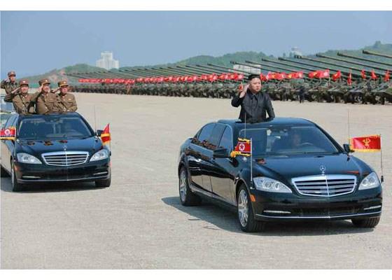 Can canh lanh dao Trieu Tien Kim Jong-un thi sat tap tran hinh anh 3