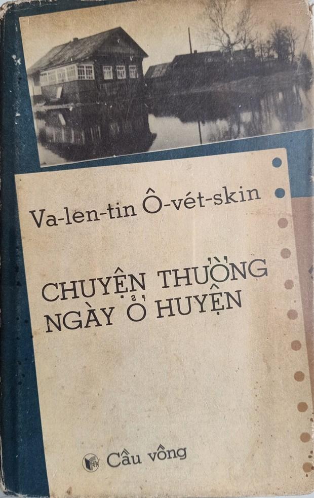 Ong noi Vu Tu Nam tung la 'kho truyen khong lo' cua sieu mau Ha Anh hinh anh 5