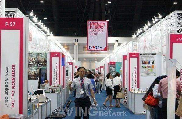 K-Beauty Expo Bangkok ket thuc thanh cong voi 183 trieu USD hinh anh 3