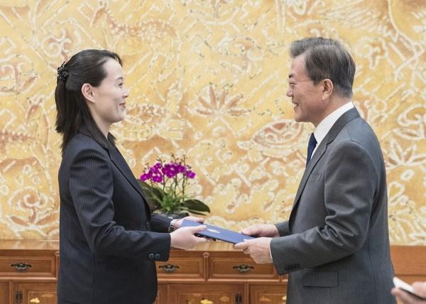 Ong Kim Jong-un gui thu rieng cho Tong thong Moon Jae-in hinh anh 1