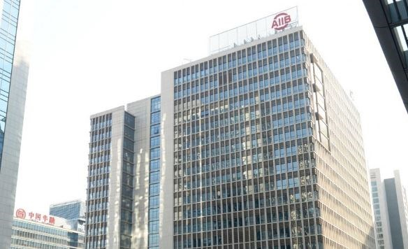ADB muon hop tac thay vi coi AIIB la mot doi thu canh tranh hinh anh 1