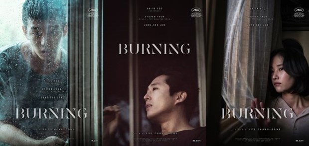 Lien hoan phim Cannes 2018 : Dien anh chau A gay su chu y dac biet hinh anh 1