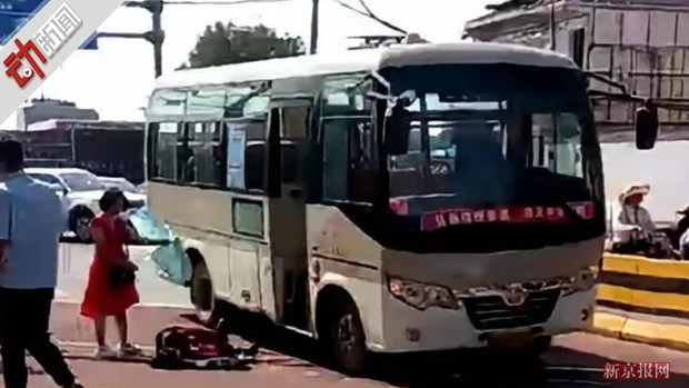 Trung Quoc: Tan cong bang dao tren xe buyt, 8 nguoi bi thuong hinh anh 1
