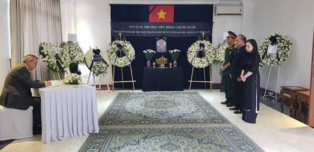 Le vieng va mo so tang nguyen Tong Bi thu Do Muoi tai Myanmar, Israel hinh anh 1