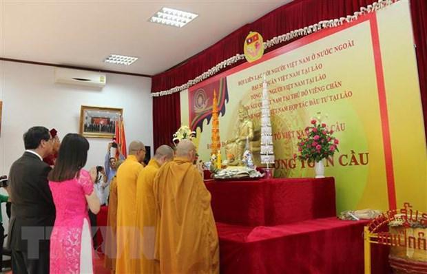 Lan dau tien to chuc le Gio to Hung Vuong tai thu do Vientiane hinh anh 1