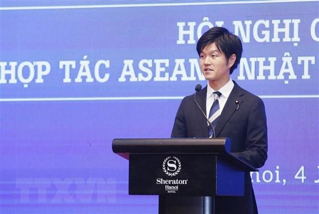 Khai mac Hoi nghi chuyen de hop tac ASEAN-Nhat Ban vi su thinh vuong hinh anh 2