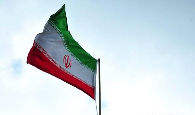 Toa an Iran tu hinh mot doi tuong lam gian diep cho My hinh anh 1