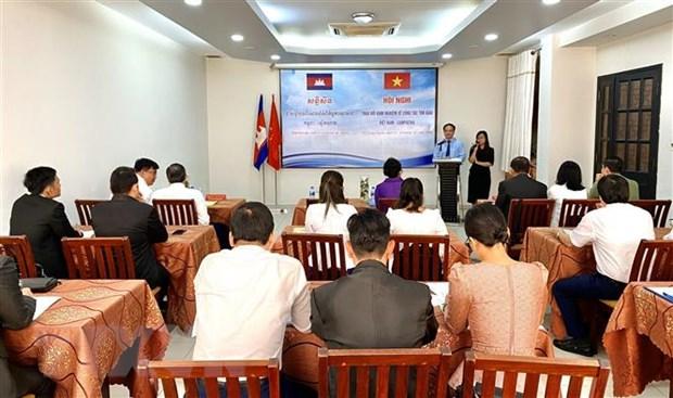 Viet Nam va Campuchia trao doi kinh nghiem ve cong tac ton giao hinh anh 2