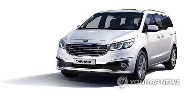 Kia Motors trieu hoi hon 228.000 xe tai My do nguy co hoa hoan hinh anh 1