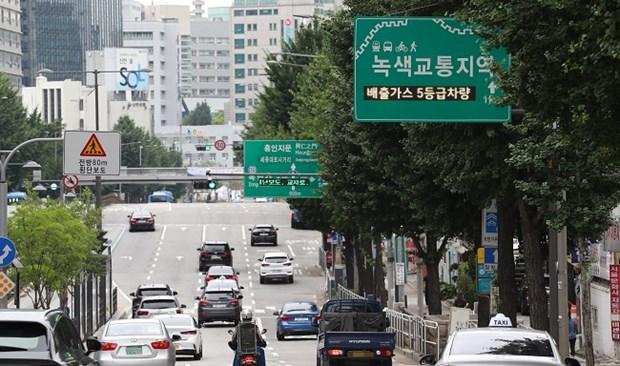 Seoul cong bo ke hoach dua phat thai khi nha kinh ve 0 vao nam 2050 hinh anh 1