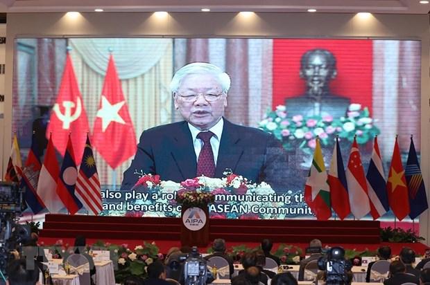 Khai mac trong the Dai Hoi dong Lien nghi vien ASEAN lan thu 41 hinh anh 2