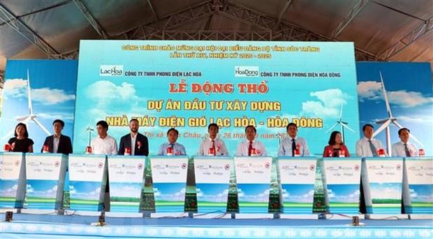 Dong tho Nha may dien gio co tong von tren 2.000 ty dong tai Soc Trang hinh anh 1