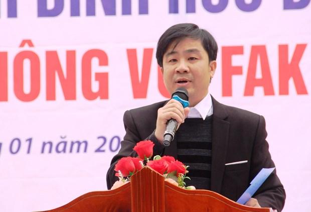 Doan Thanh nien TTXVN trao tang Tu sach Dinh Huu Du tai Ha Tinh hinh anh 2