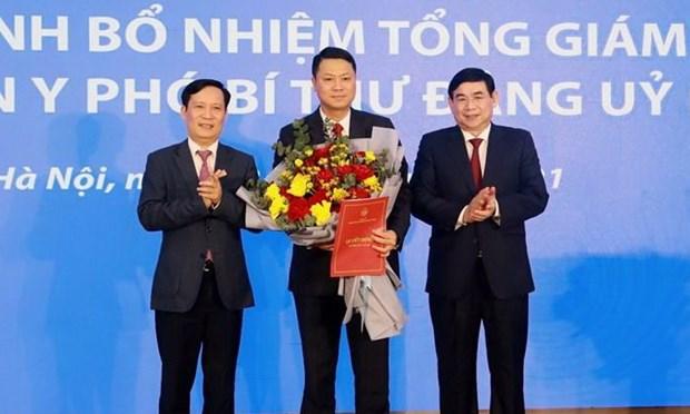 Bo nhiem ong Le Ngoc Lam giu chuc vu Tong Giam doc BIDV hinh anh 1