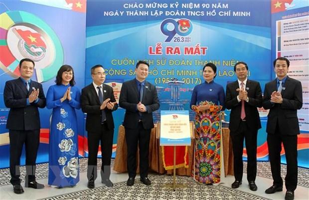 Ra mat cuon Lich su Doan Thanh nien Cong san Ho Chi Minh tinh Lao Cai hinh anh 1