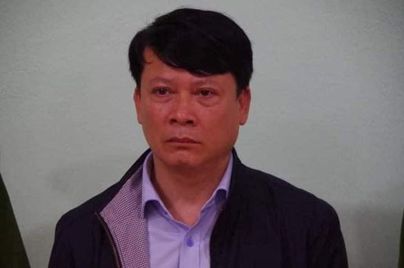 Ha Giang: Bat nguyen truong phong giao duc gay thiet hai hang ty dong hinh anh 1