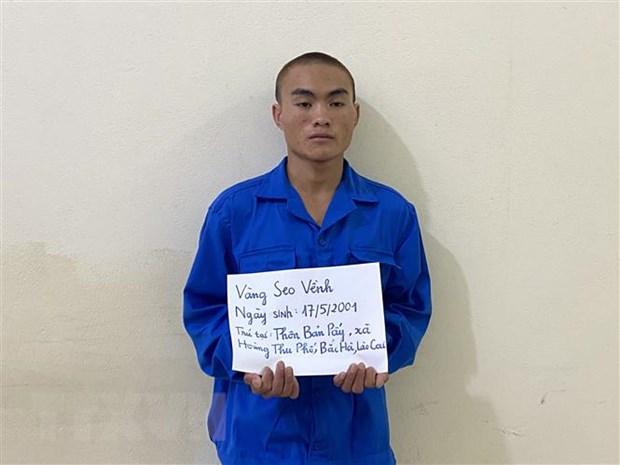 Cong an Lao Cai khoi to doi tuong giet em trai de gianh quyen thua ke hinh anh 1