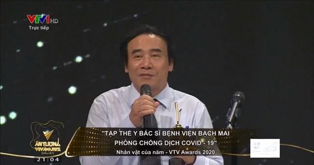 Hong Diem, Xuan Nghi gianh Dien vien an tuong tai VTV Award 2020 hinh anh 5