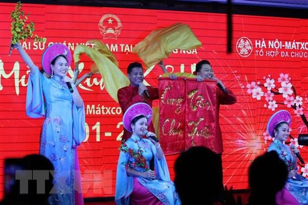 "Nha hat Ca mua nhac Quan doi bieu dien ""Mung Xuan Ky Hoi"" tai Nga hinh anh 2"