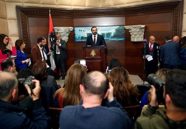 Liban thanh lap chinh phu sau 8 thang tri hoan keo dai hinh anh 1