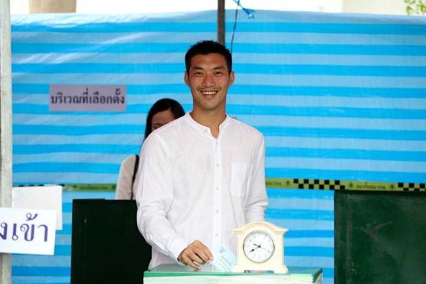 Thai Lan: Chu tich dang Tuong lai moi tuyen bo se thanh lap chinh phu hinh anh 1