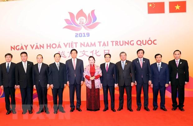 [Photo] Chu tich Quoc hoi du chuong trinh 'Nhip cau huu nghi' hinh anh 1