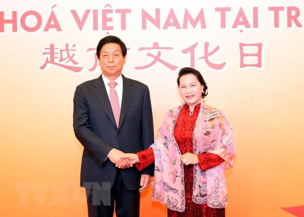 [Photo] Chu tich Quoc hoi du chuong trinh 'Nhip cau huu nghi' hinh anh 7