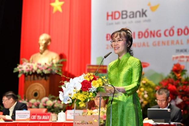 HDBank day manh chuyen doi so, gia tang trai nghiem cho khach hang hinh anh 1