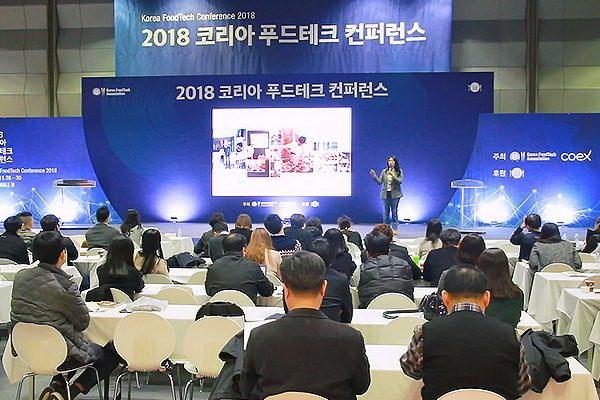 Tuần lễ ẩm thực Hàn Quốc thu hút hơn 53.000 lượt khách - ảnh 1