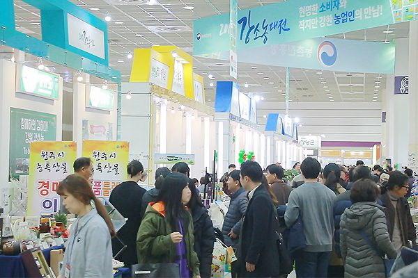 Tuần lễ ẩm thực Hàn Quốc thu hút hơn 53.000 lượt khách - ảnh 2
