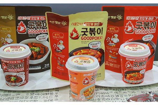 Tuần lễ ẩm thực Hàn Quốc thu hút hơn 53.000 lượt khách - ảnh 4
