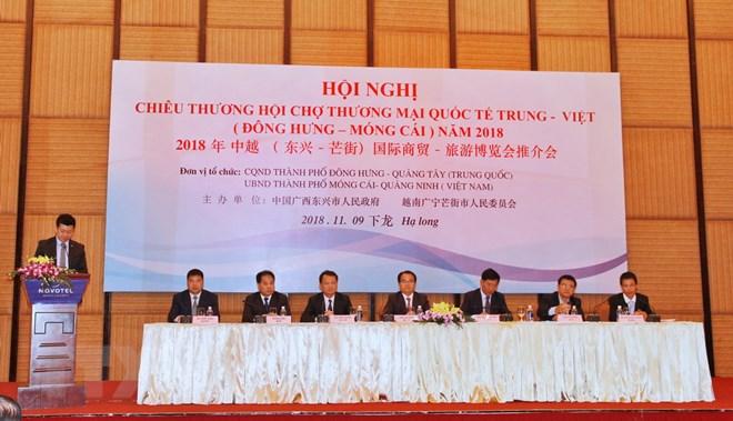 Doanh nghiệp Việt Nam dự Hội chợ Thương mại Việt-Trung tại Đông Hưng - ảnh 1