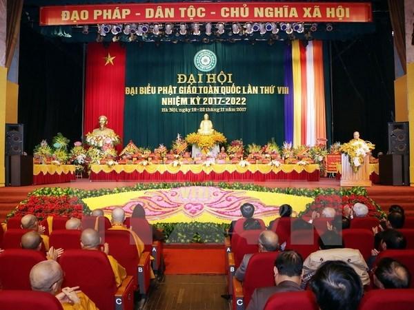 Su kien trong nuoc 20-26/11: Bai nhiem chuc danh ong Nguyen Xuan Anh hinh anh 3