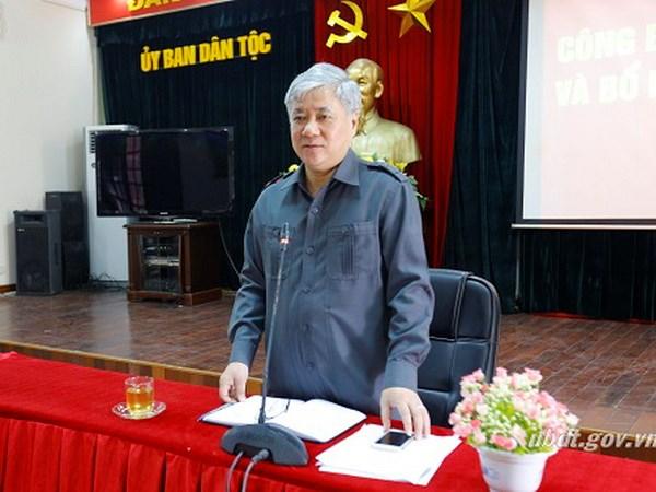 Uy vien Ban Chap hanh Trung uong Dang (chinh thuc) khoa XII - Phan 1 hinh anh 18