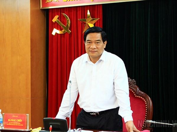 Uy vien Ban Chap hanh Trung uong Dang (chinh thuc) khoa XII - Phan 1 hinh anh 16